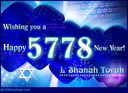Year 5778